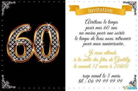 modele pour anniversaire 60 ans modele invitation anniversaire gratuit 60 ans document