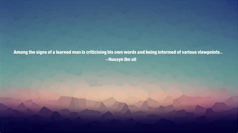 husayn ibn ali imam islam quote imam hussain fantasy