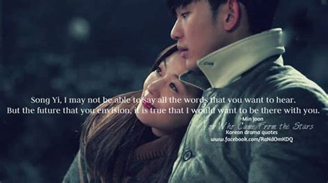 My Love From Another Star Drama Quotes