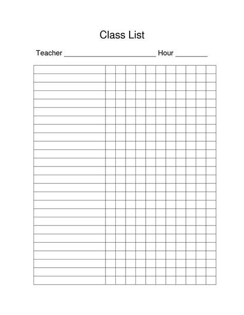 class list template 7 best images of class list blank printable blank class list template class grade sheet
