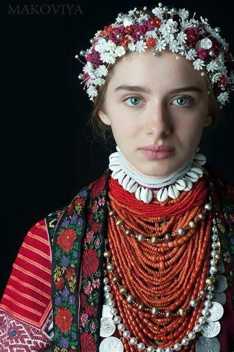 Pin by Inese Lapina on citu tautu tērpi | Eastern european women, Floral headdress, Folk dresses