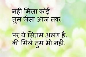 Sad Whatsapp Status Images   WhatsApp Fun Site