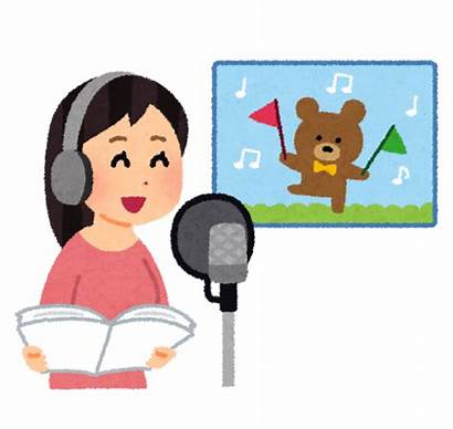 Voice Clipart Actor Anime Clipartmag