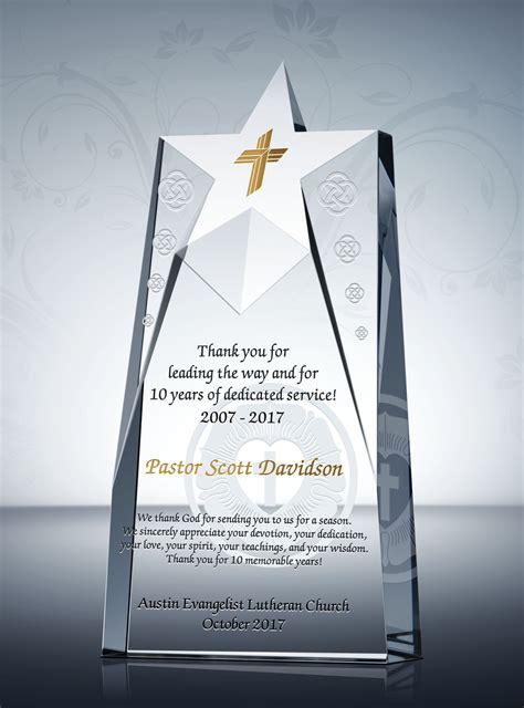 star priest appreciation plaque pastor appreciation day