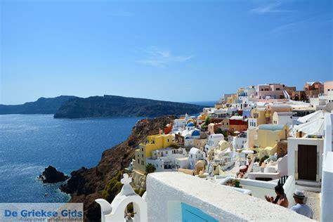 Santorini Cyclades Greek Islands Greece