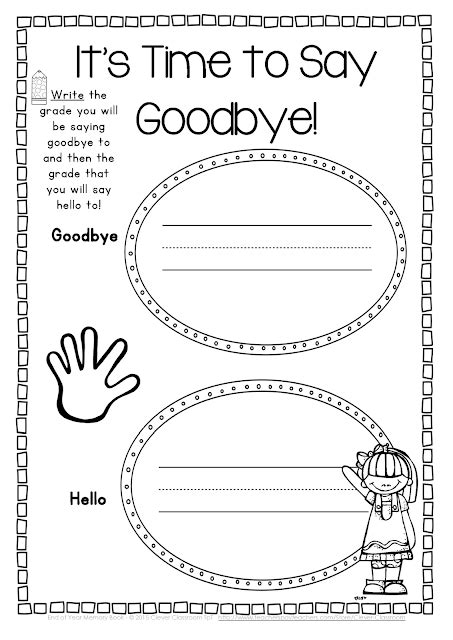 memory book templates end of the year memory book and activities clever classroom