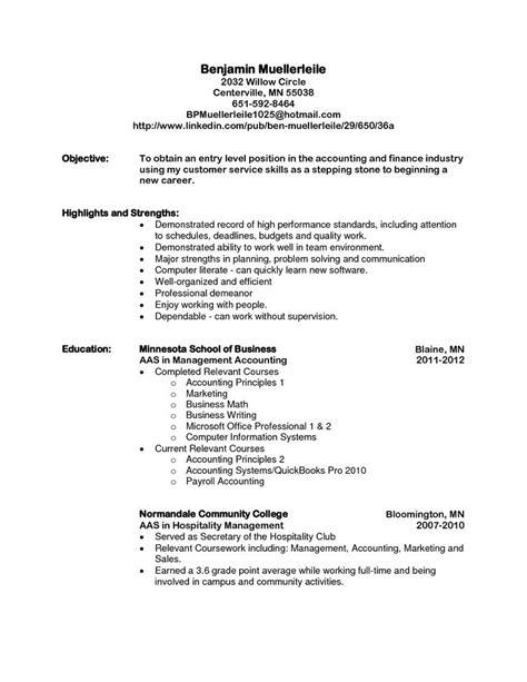 sample objective  resume entry level format beginner
