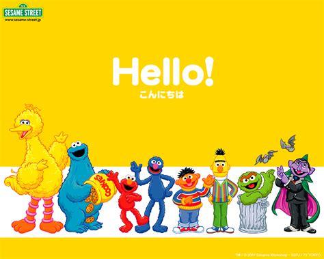 Cookie Monster Desktop Wallpaper Sesame Street Learn Japanese Sesame Street Wallpaper 17902564 Fanpop