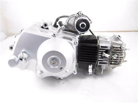 110cc Atv Engine Fully Automatic 110cc Fully Automatic