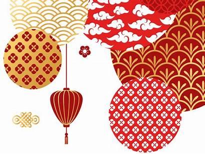 Chinese Clipart Lantern Happy Transparent Decorative Resolution