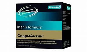 Прибор для лечения простатита дома