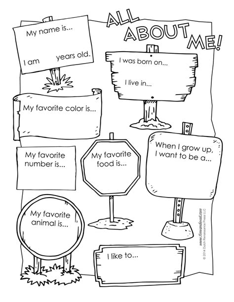 all about me worksheet tim de vall