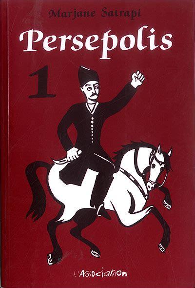 livre de cuisine fnac persepolis persepolis broché bande dessinée