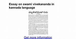 Essay Paper Help Swami Vivekananda Essay In Bengali Language Science And Religion Essay also Sample Narrative Essay High School Swami Vivekananda Essay Uc Application Personal Statement Swami  Science And Society Essay