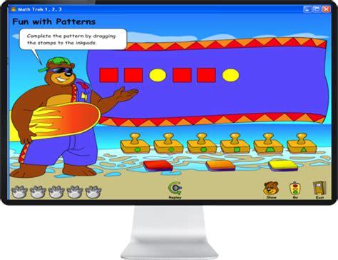 maths grade     iq smart learning software
