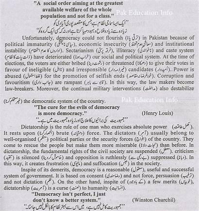 Essay Florence Kelley Democracy Pak Education Info