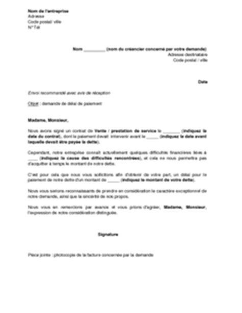 modele lettre changement conditions de paiement lettre de demande de d 233 lais de paiement 224 un fournisseur