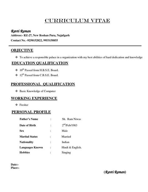 Basic Cv Template Word by Image Result For Cv Format Normal Microsoft Word United