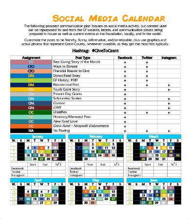 social media calendar template    word docs