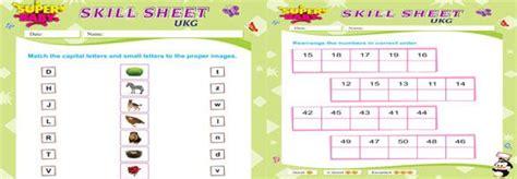 ukg worksheets    images worksheets