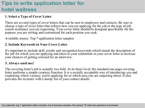 12607 application letter for employment hotel hotel waitress application letter