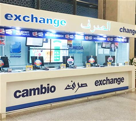change de devises 224 l a 233 roport de tanger global exchange services de change de devises