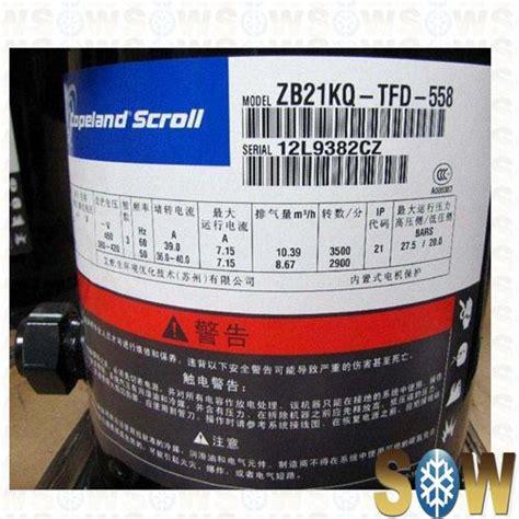 Copeland Refrigerant Compressor Scroll Zbkq Tfd