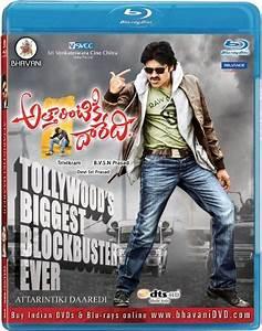 What Is The Price For Attarintiki Daaredi Blu ray Telugu ...