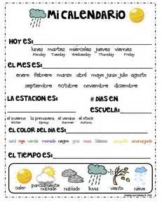 Printable Spanish Worksheet El Calendario