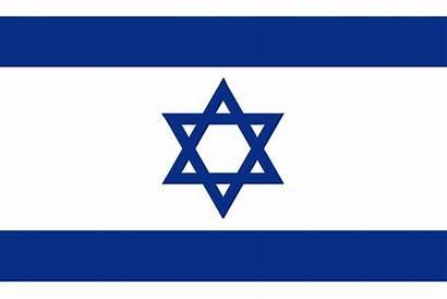 Flag Israel Zakai Uri Senior Military Plans