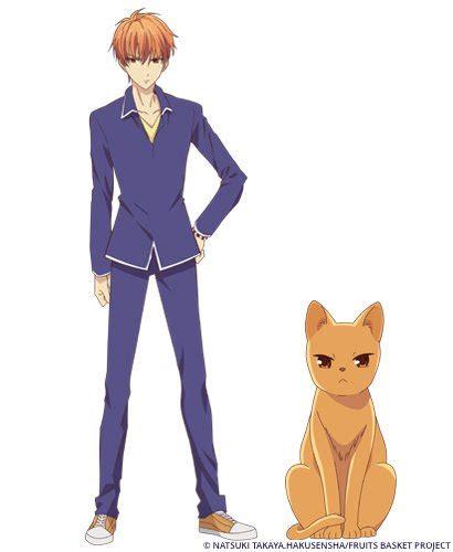 fruits basket anime   trailer character