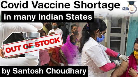 Covid 19 Vaccine shortage issue in many Indian states ...