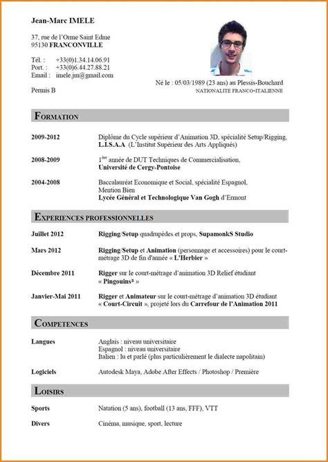Modèle De Curriculum Vitae Professionnel by 14 Mod 232 Le Curriculum Vitae Waynes Boro Country Club En