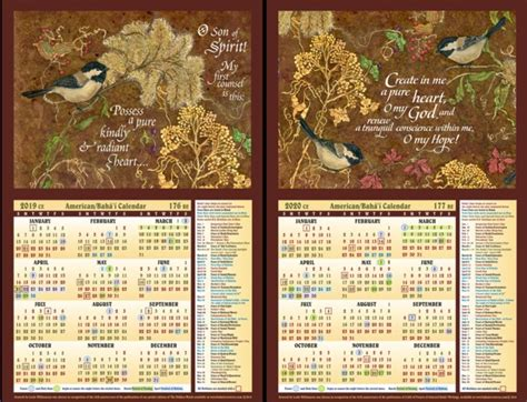 americanbahai wall calendar bahai resources