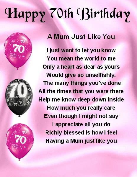 mom's 70th birthday quotes