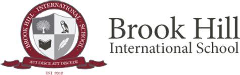 brook hill internacionalna skola beogradu