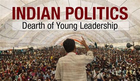 indian politics essay short essay  indian government  politics