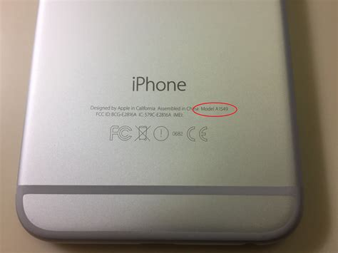 locate iphone by number cell phone repair find your model number gadget lab