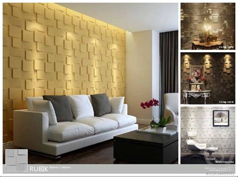 wall tiles design  hall video