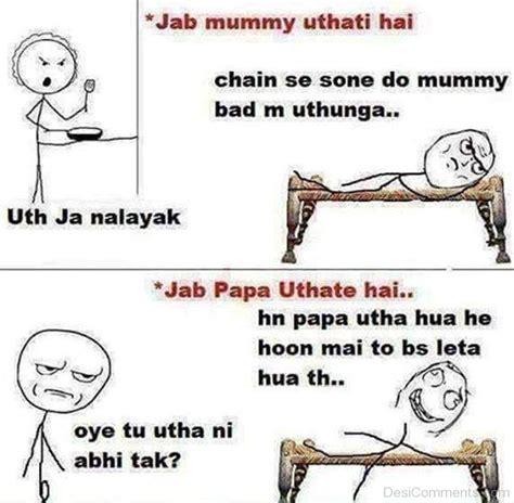 Mummy Quotes In Hindi