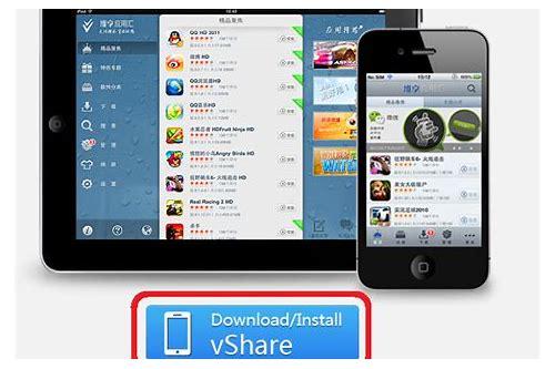 Download vshare market for free :: ivnaloho
