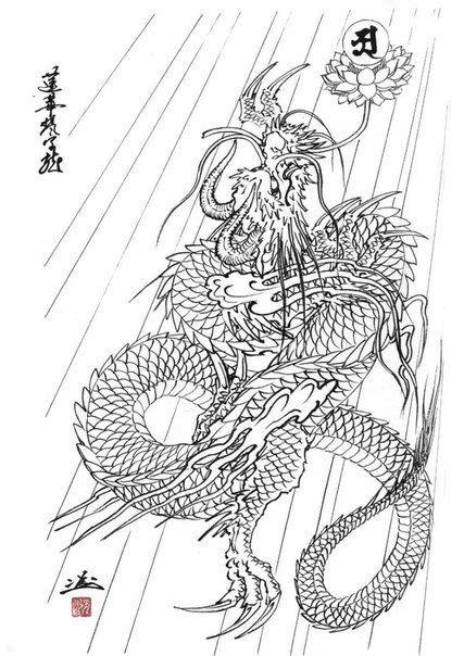 Dragon | Japanese dragon, Japan art, Traditional japanese