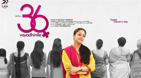 tamil actress jyothika religion jyothika s how old are you remake titled 36 vayadhinile