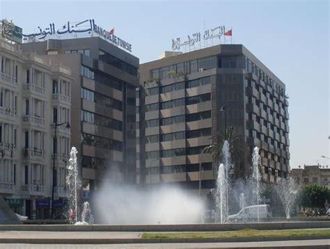 tunisair siege social tunisie tunis bt banque de tunisie siège banques et