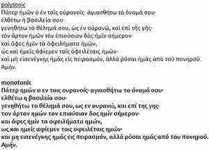 Rechnung Griechisch : griechische schriften ~ Themetempest.com Abrechnung