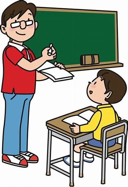 Teacher Clipart Student Classroom Clip Guru Teaching