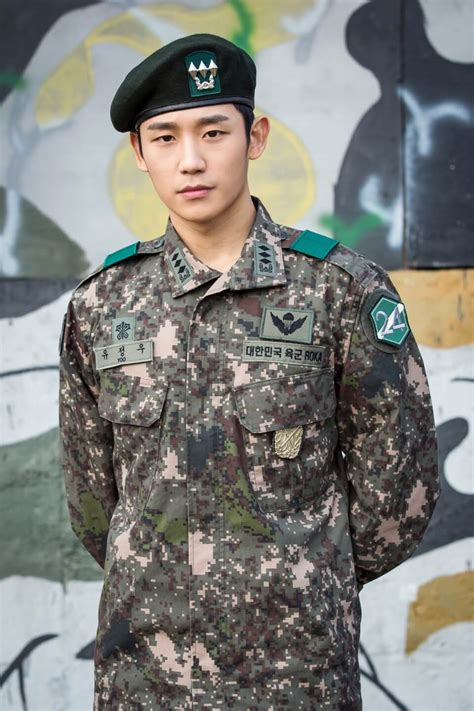 jung hae  rocks  prison  military uniforms