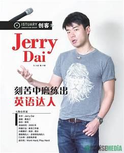 Jerry潜能英语蒙特利尔演讲会 ★ 让你英语14天脱胎换骨(Aug 25,2018)