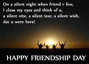 happy friendship day best friend quotes 2017