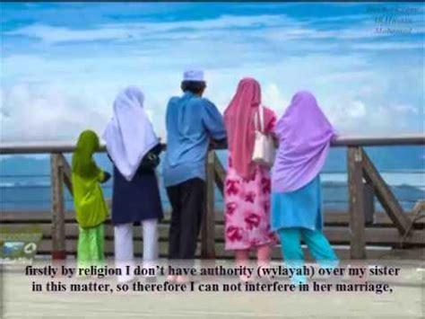 Shia Imam Ka Mazhab Fatwa Muta Fornication Zina Child